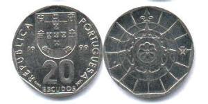 20 Escudo Portogallo (1975 - ) Rame/Nichel