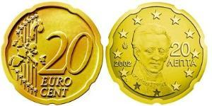 20 Eurocent Hellenic Republic (1974 - ) Tin/Aluminium/Copper/Zinc