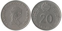 20 Forint Ungarn (1989 - ) Kupfer/Nickel