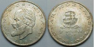 20 Forint Hongrie (1989 - )