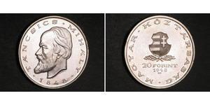 20 Forint Hungary (1989 - )