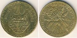 20 Franc Rwanda Brass
