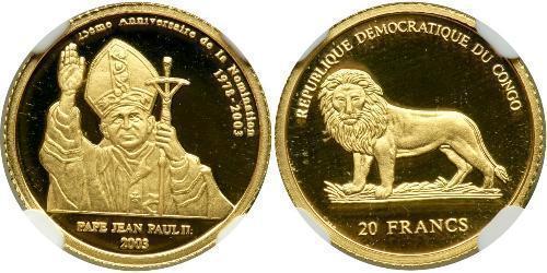 20 Franc Democratic Republic of the Congo Gold Pope John Paul II (1920 - 2005)