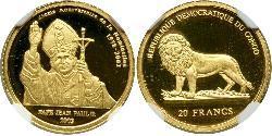 20 Franc Demokratische Republik Kongo Gold Pope John Paul II (1920 - 2005)