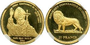 20 Franc Demokratische Republik Kongo Gold Pope John Paul II (1920 - 2005)