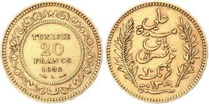 20 Franc Tunisie Or