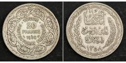 20 Franc Túnez Plata Ahmad II ibn Ali