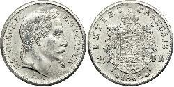 20 Franc Second French Empire (1852-1870) Platinum Napoleon III (1808-1873)
