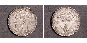 20 Franc Belgium Silver Leopold III of Belgium