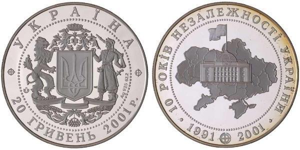 20 Hryvnia Ukraine (1991 - ) Silber