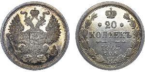20 Kopeck 俄罗斯帝国 (1721 - 1917) 銀 尼古拉二世 (俄罗斯) (1868-1918) / 亚历山大二世 (俄国) (1818-1881)