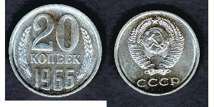 20 Kopeck USSR (1922 - 1991) Copper/Nickel