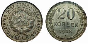 20 Kopeck USSR (1922 - 1991)
