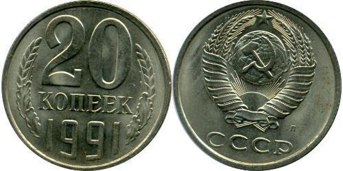 20 Kopek Unión Soviética (1922 - 1991) Níquel/Cobre