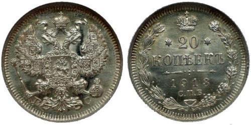 20 Kopeke Russisches Reich (1720-1917) Silber Nikolaus II (1868-1918) / Alexander II (1818-1881)