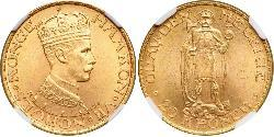 20 Krone Kingdom of Norway (1905 - ) Gold Haakon VII of Norway (1872 - 1957)