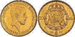 20 Krone Schweden Gold Gustav V. (Schweden) (1858 - 1950)