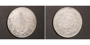 20 Kurush 奥斯曼帝国 (1299 - 1923) 銀