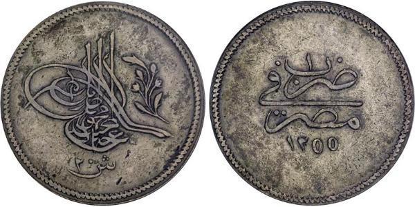 20 Kurush Empire ottoman (1299-1923) Argent