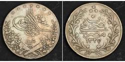 20 Kurush Ottoman Empire (1299-1923) Silver