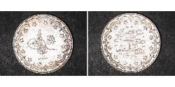 20 Kurush Ottoman Empire (1299-1923) Silver Mehmed V