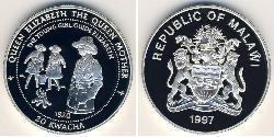 20 Kwacha Malawi Silver