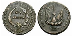 20 Lepta Grecia Cobre