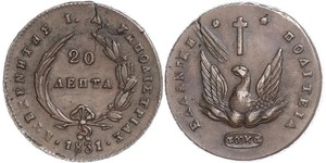 20 Lepta Greece Copper