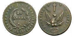 20 Lepta Griechenland Kupfer
