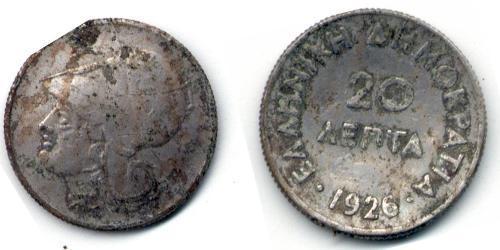 20 Lepta Second Hellenic Republic  (1924 - 1935)