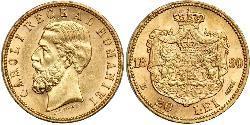 20 Leu 羅馬尼亞王國 (1881 - 1947) 金 卡罗尔一世