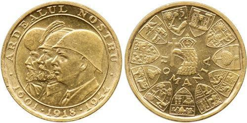 20 Leu Königreich Rumänien (1881-1947) Gold Michael I. (Rumänien)
