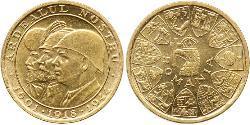 20 Leu Kingdom of Romania (1881-1947) Gold Michael of Romania