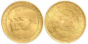20 Leu Reino de Rumanía (1881-1947) Oro Miguel I de Rumania