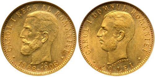 20 Leu Reino de Rumanía (1881-1947) Oro Carlos I de Rumania (1839 - 1914)