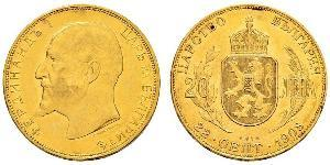 20 Lev 保加利亚 金 Ferdinand I of Bulgaria (1861 -1948)