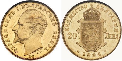 20 Lev 保加利亚 金 Ferdinand I of Bulgaria (1861 -1948)