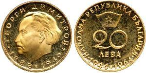 20 Lev Bulgaria Gold