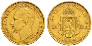 20 Lev Bulgarien Gold Ferdinand I. von Bulgarien (1861 -1948)