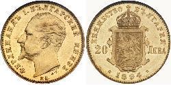 20 Lev Bulgaria Oro Fernando I de Bulgaria (1861 -1948)