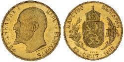 20 Lev Bulgaria Oro Ferdinando I di Bulgaria (1861 -1948)
