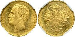 20 Lira Kingdom of Italy (1861-1946) Gold Vittorio Emanuele III (1869 - 1947)