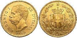 20 Lira Kingdom of Italy (1861-1946) Or Umberto I (1844-1900)