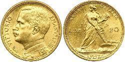 20 Lira Kingdom of Italy (1861-1946) Oro Vittorio Emanuele III (1869 - 1947)