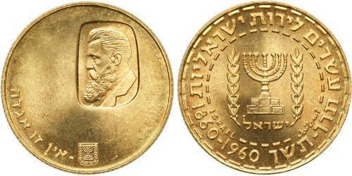 20 Lirot Ізраїль (1948 - ) Золото
