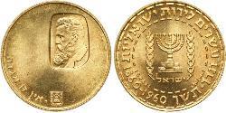 20 Lirot Israel (1948 - ) Gold