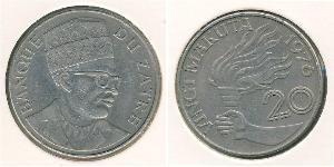 20 Macuta Republic of Zaire (1971 - 1997) Copper/Nickel