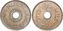 20 Mill Palestina Copper/Nickel