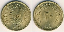 20 Millieme Arab Republic of Egypt  (1953 - ) Bronze