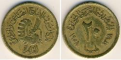 20 Millieme Arab Republic of Egypt  (1953 - ) Bronze/Aluminium
